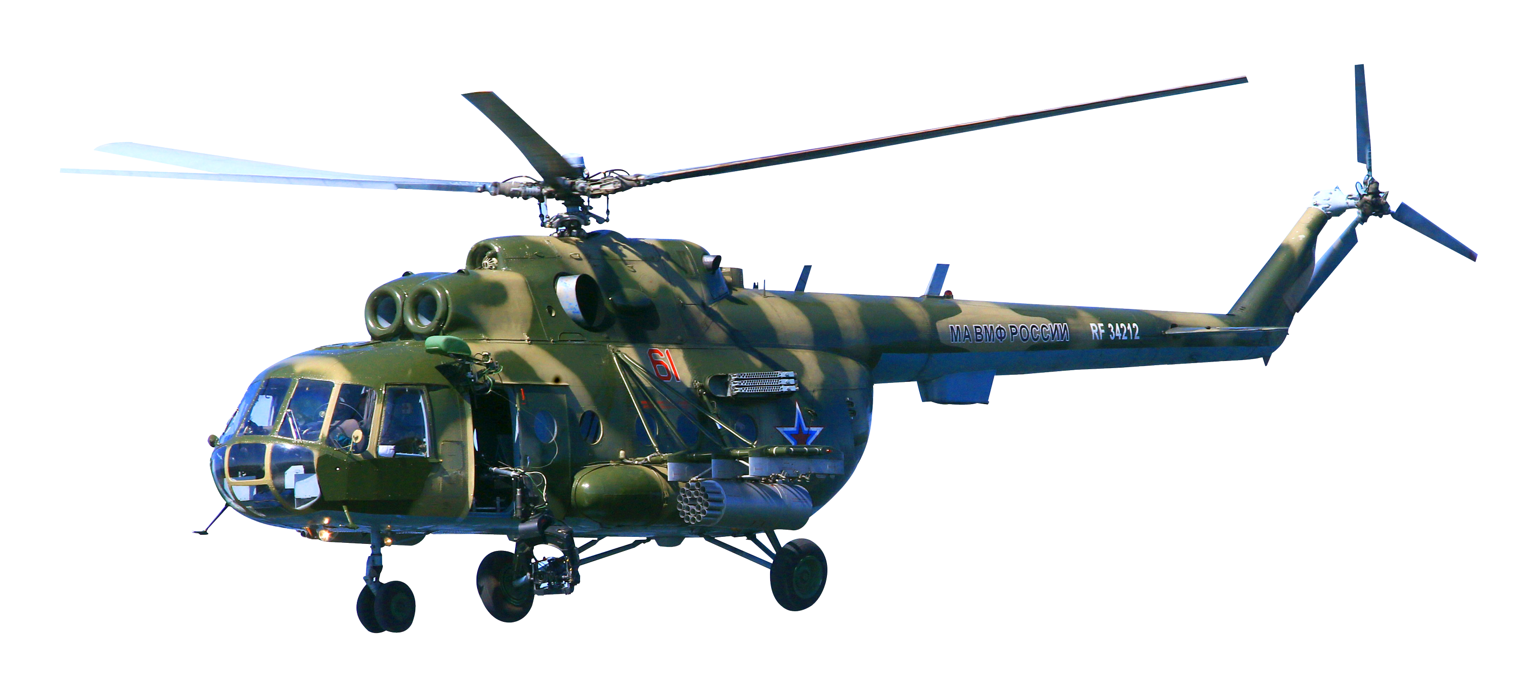 Military helicopter png. Image purepng free transparent