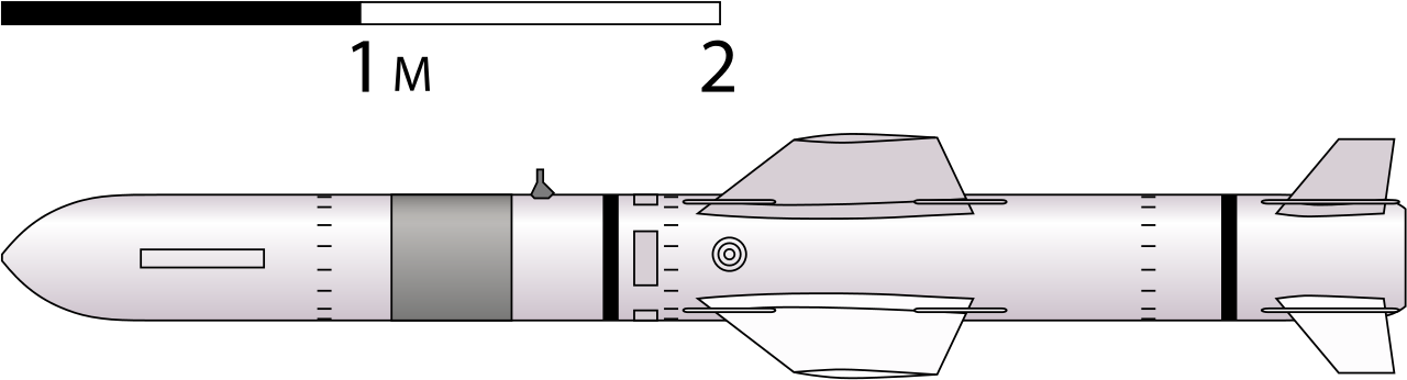 Missiles drawing. File harpoon missile sketch