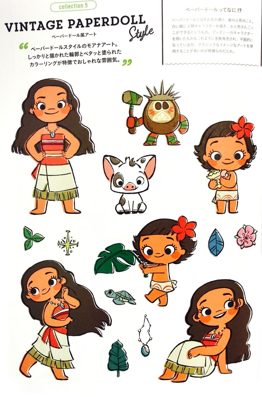 Moana clipart shell. Picha of young vintage