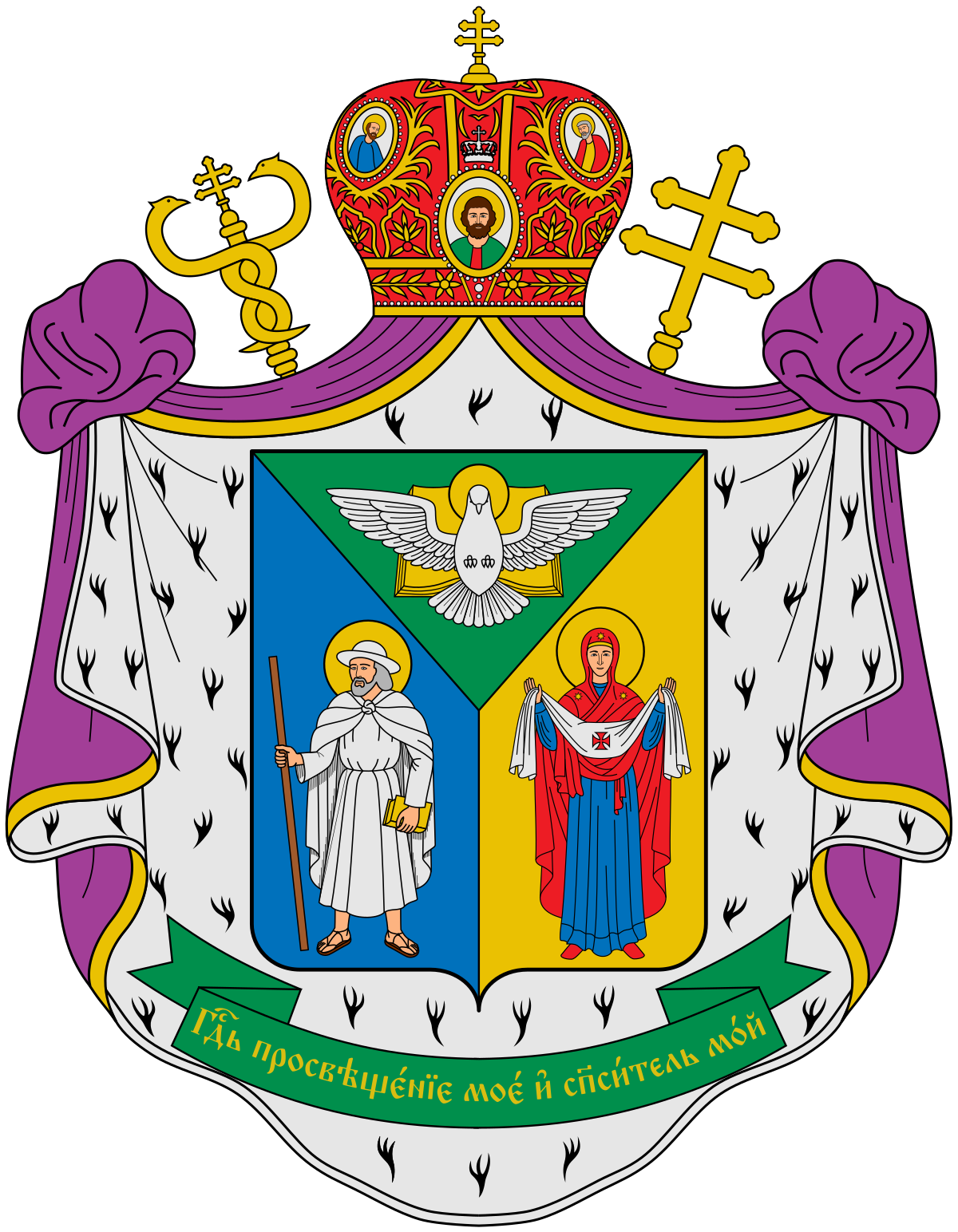 Monkas clipart catholic cardinal. Ukrainian greek church wikipedia