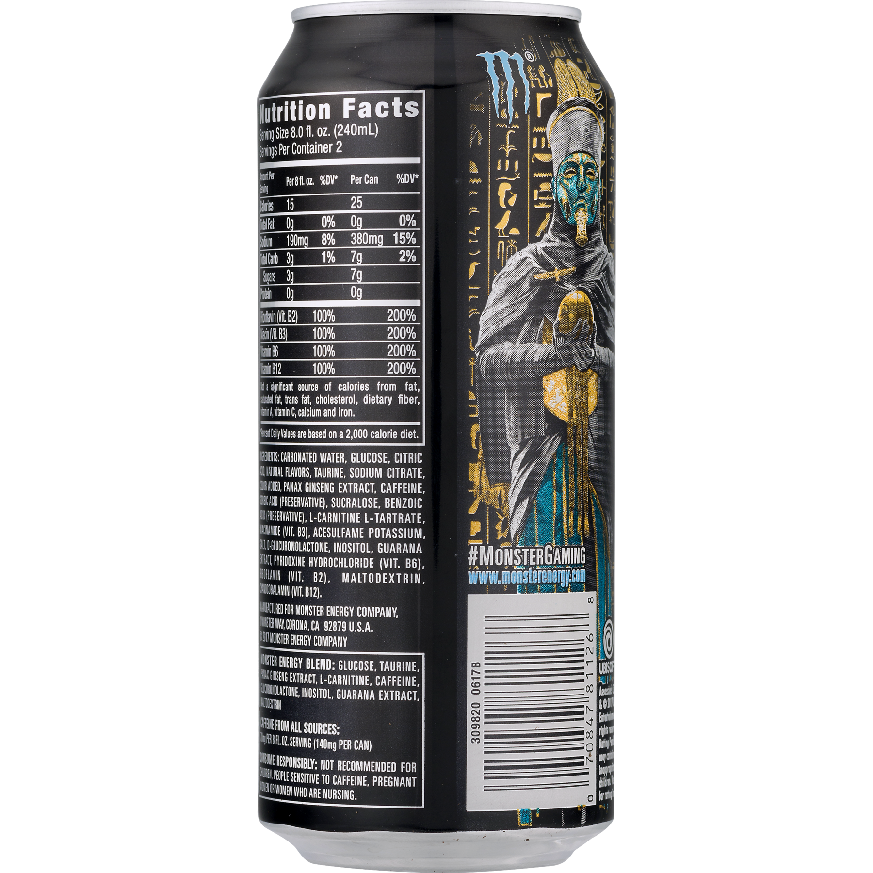 Monster can png. Lo carb energy drink