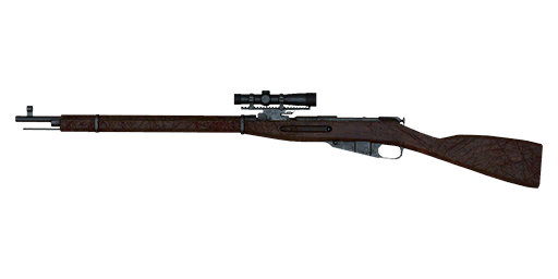 Mosin clip end. Nagant insurgency wiki fandom