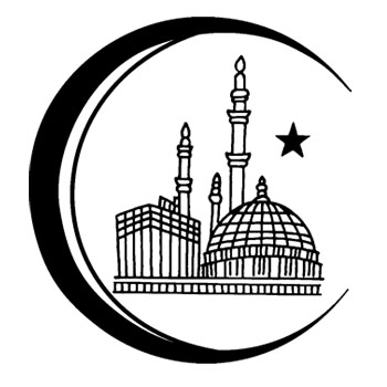 Mosque clipart islamic wedding. Islamiyat ultimate cie guide
