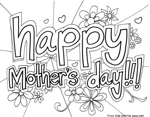 Mothers clipart coloring. Activities childrens page happy