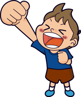 Motivation clipart motivated person. We can do it