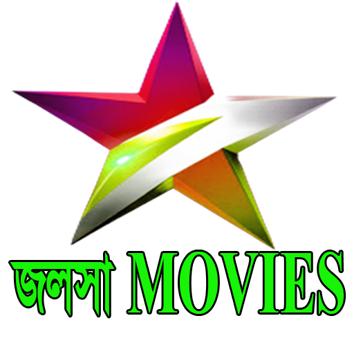 Movie clipart movie item. Jalsha movies apk download