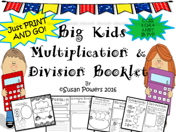 Multiplication clipart test booklet. And division booklets teaching