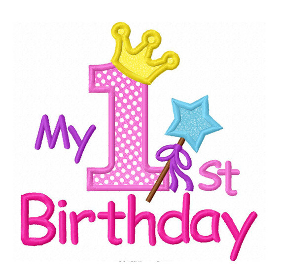 My 1st Picture. Free first birthday cliparts