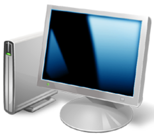 Computer clip terminal. Clipart free download icons