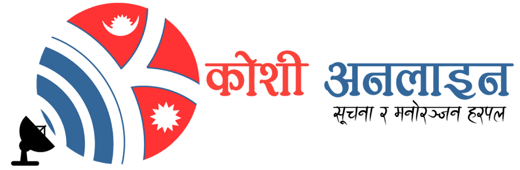 National newspaper png online. Nepali news and entertainment