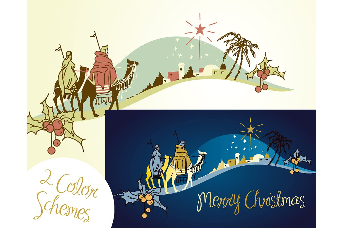 Nativity clipart christmas pageant. Scene wise men star