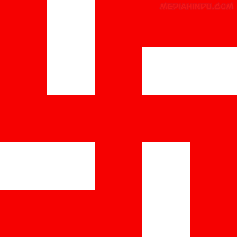Nazi swastik logo png. Collection of swastika clipart