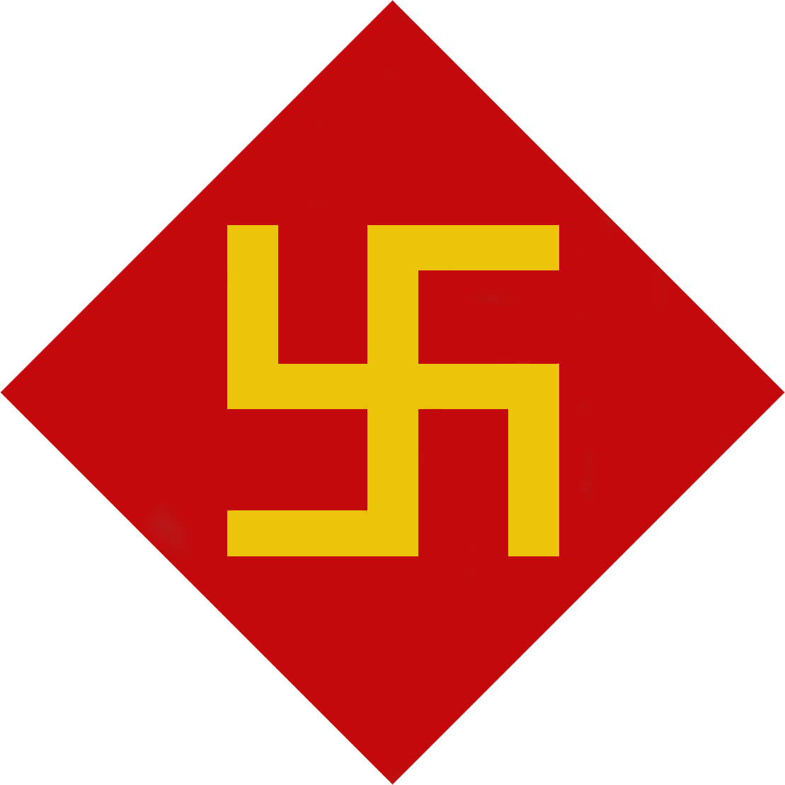 Nazi transparent swastik logo. File usa inf div