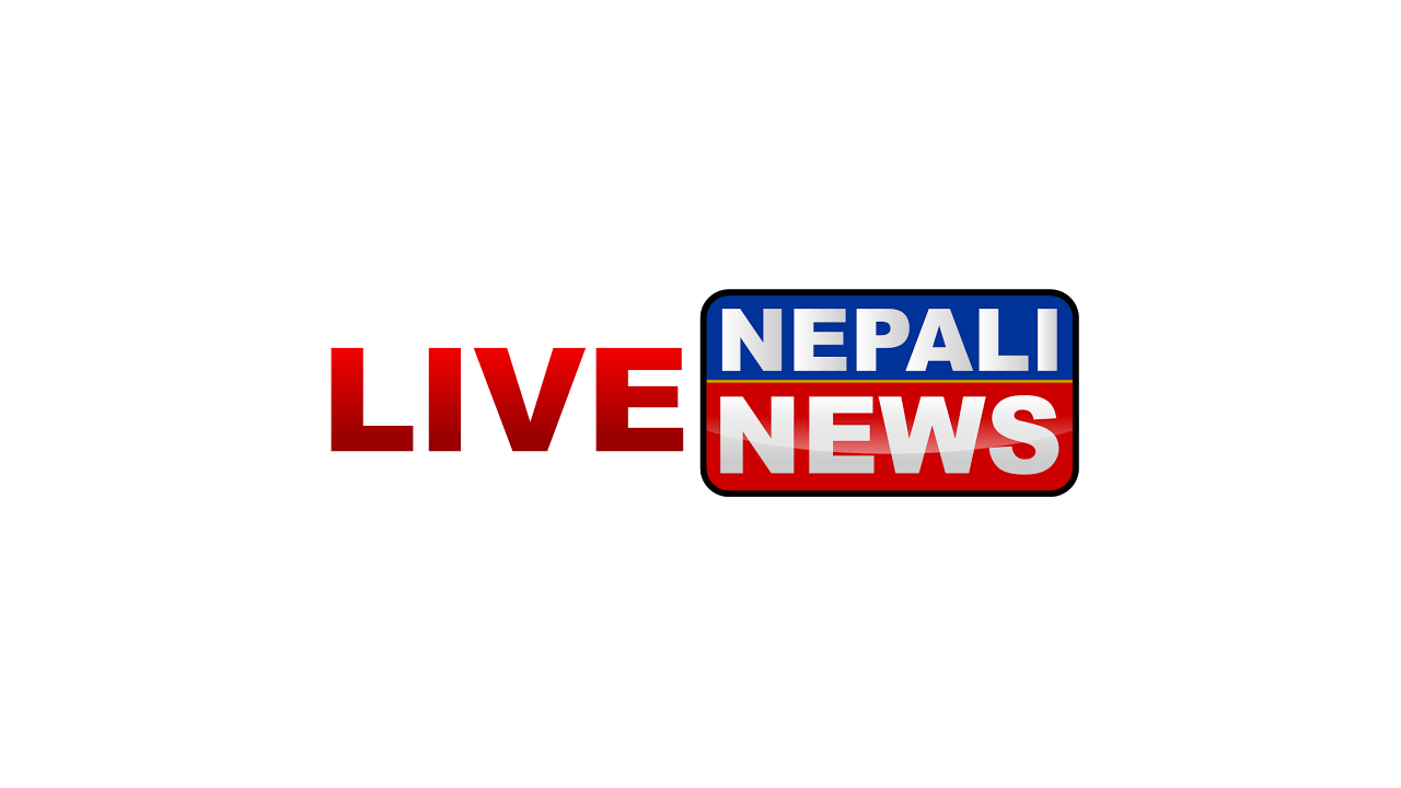 Nepal Vs Live Streaming Transparent & PNG Clipart Free Download - YA