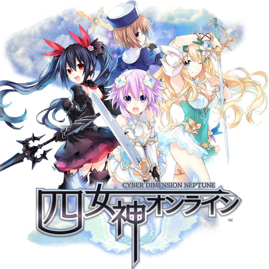 neptunia transparent cyberdimension