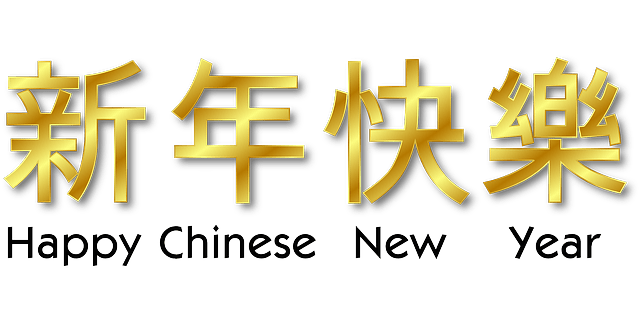 New year banner png. Happy chinese transparent stickpng