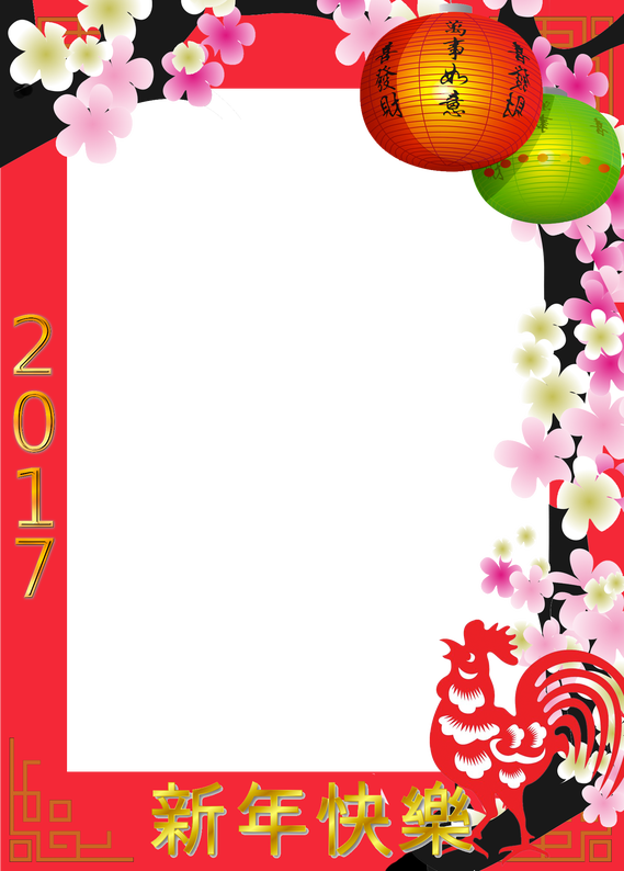 New years border png. Free chinese year frame