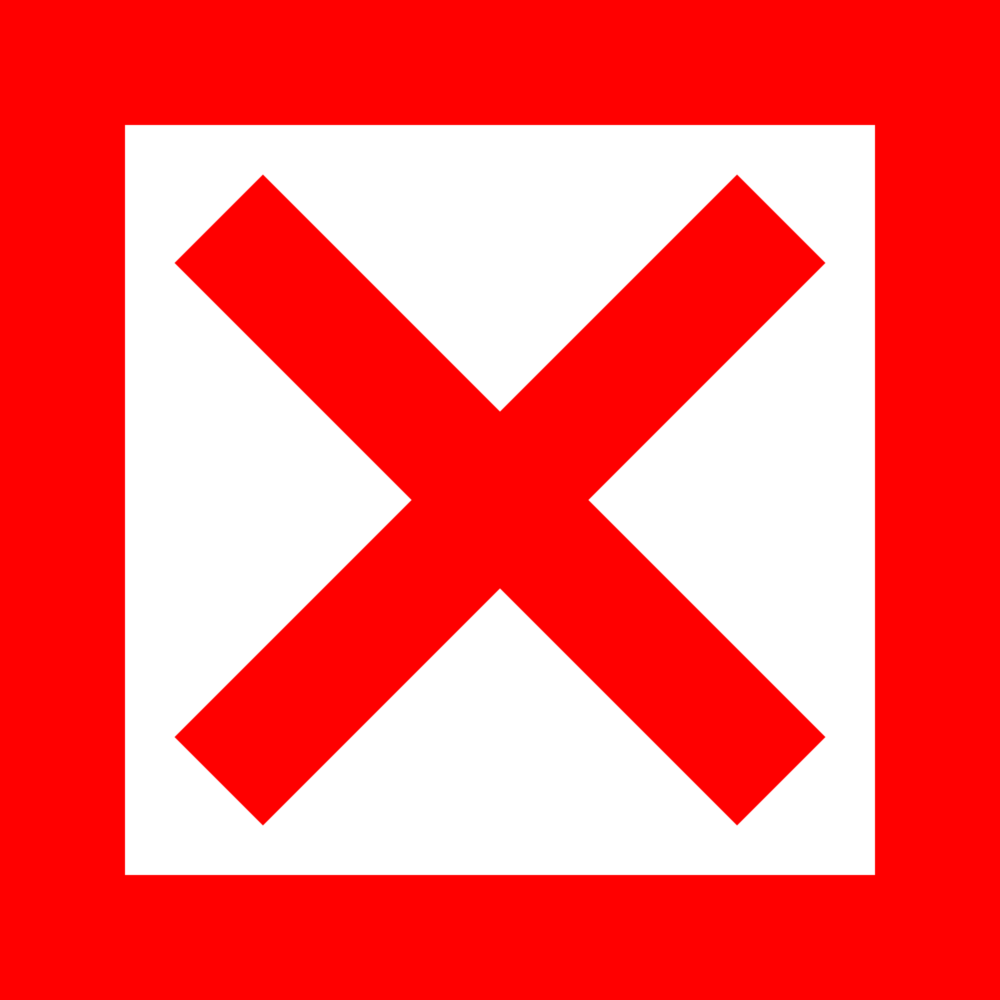 No! png symbol. File icon no svg