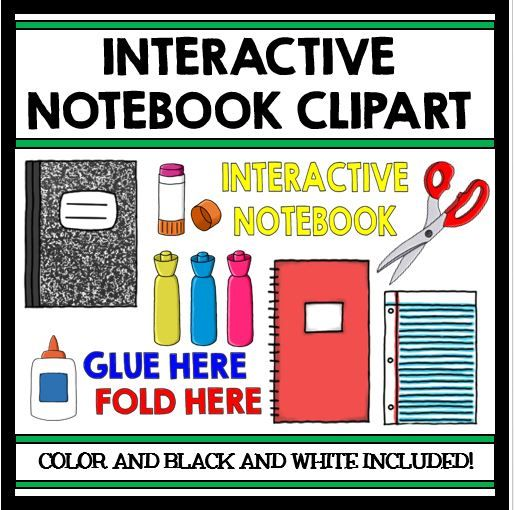 Clip art set color. Notebook clipart interactive notebook clip art free download