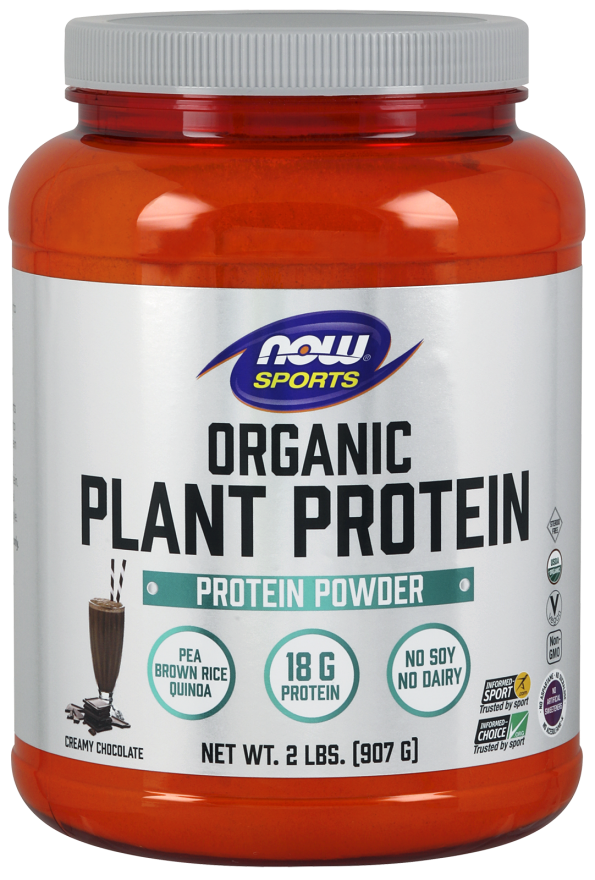 Now sports red yeast rice 10 png. Organic plant protein powder