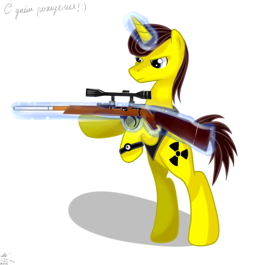 Nuclear drawing gun. Mlp oc cleaning by