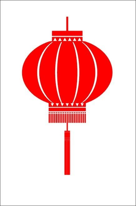 Ornaments clipart chinese new year. Decorations and clip arts