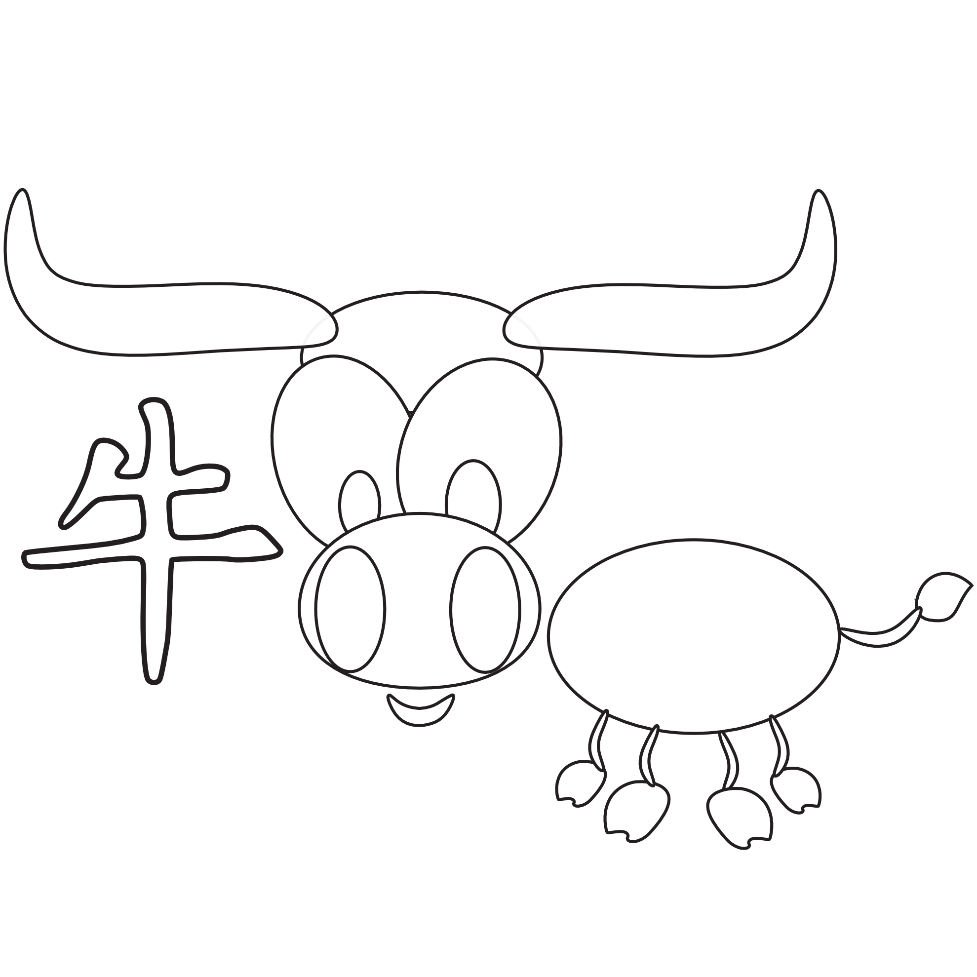 Ox vector chinese new year. Clipartist net clip art
