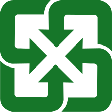 Packaging vector white plastic. Recycling symbol wikipedia other