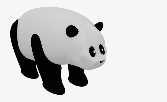 Panda clipart alleged. Cute ornaments lovely decoration