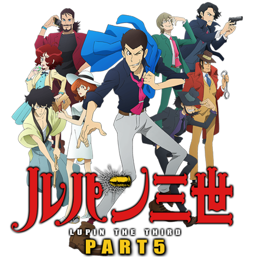 Part 5 png. Lupin the third icon