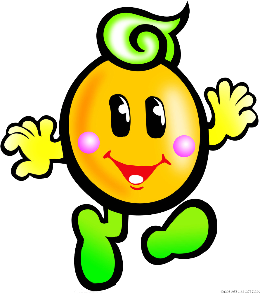 Peas drawing. Download hd smiley transparent