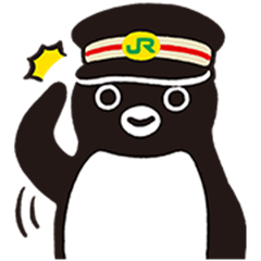 Penguin png suica. Line stickers s free