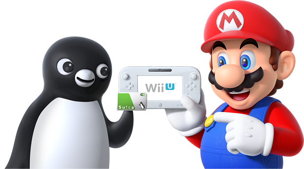 Penguin png suica. Wii u will accept