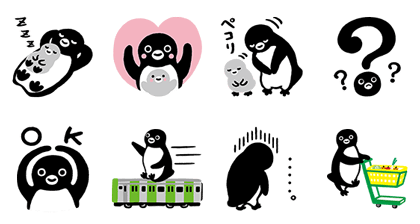 Penguin png suica. S sticker for line