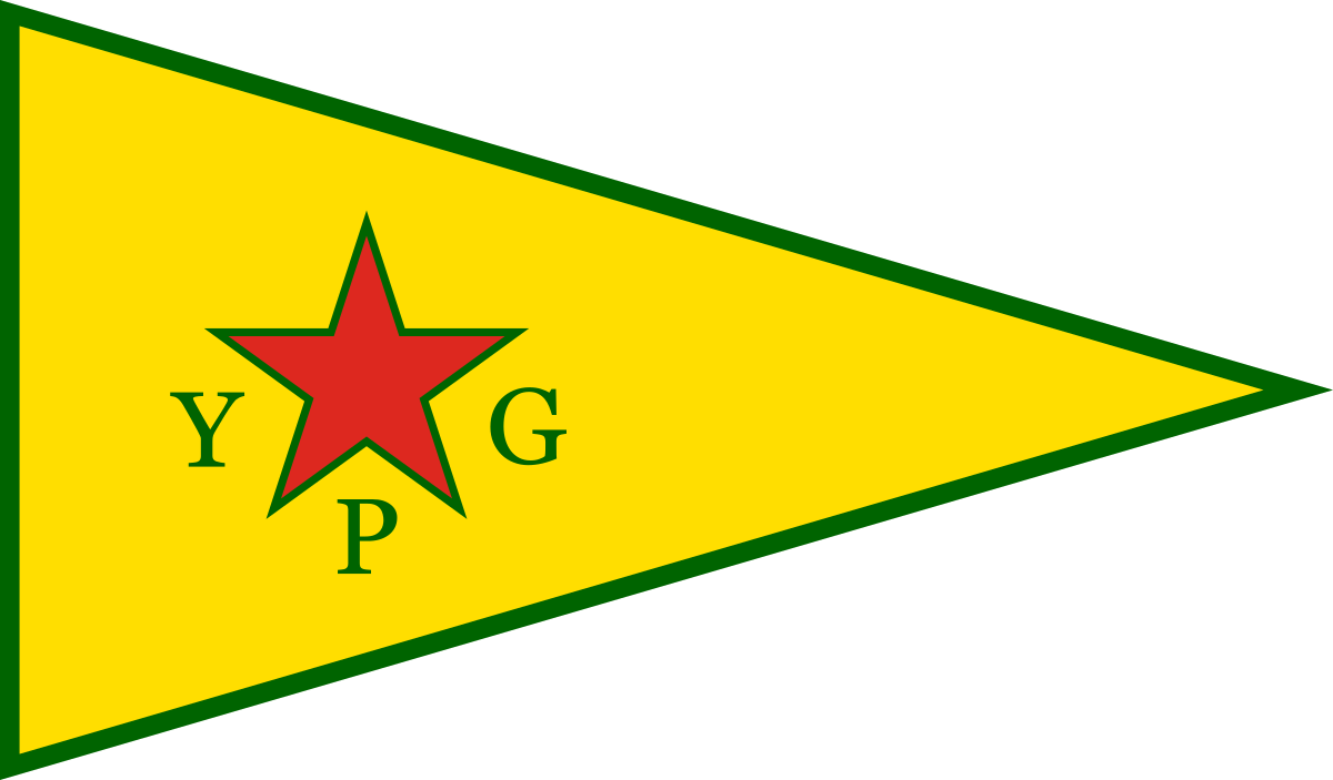 Pennant svg yellow grey. People s protection units