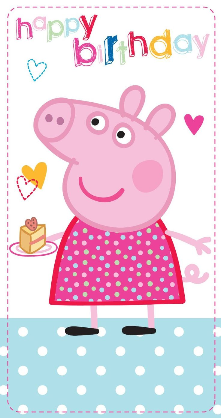 Peppa clipart happy birthday. Best pig images