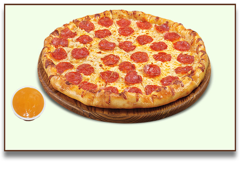 Ultimate deal pizza best. Pepperoni transparent giant graphic transparent download
