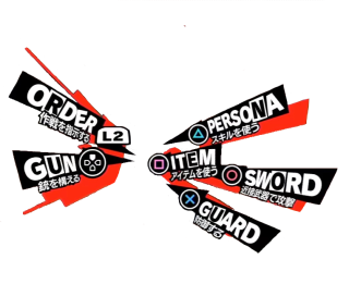 Persona 5 hud png. Menus make everything better
