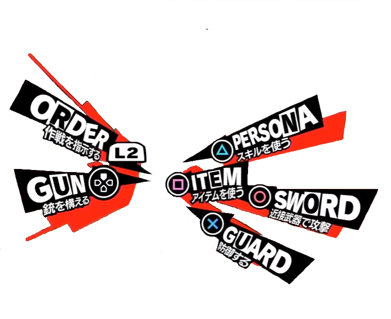 Persona 5 menu png. Template pinterest battle parodies