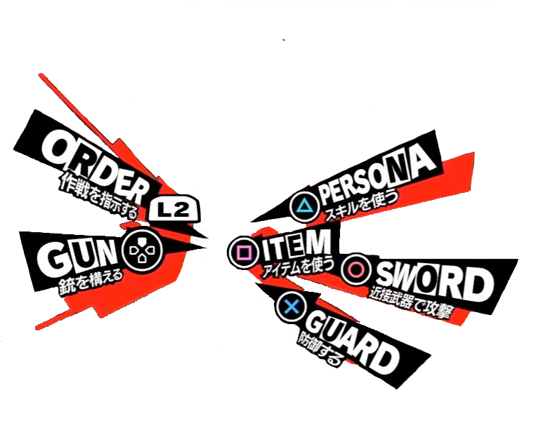 Persona 5 menu png. S interaction design is