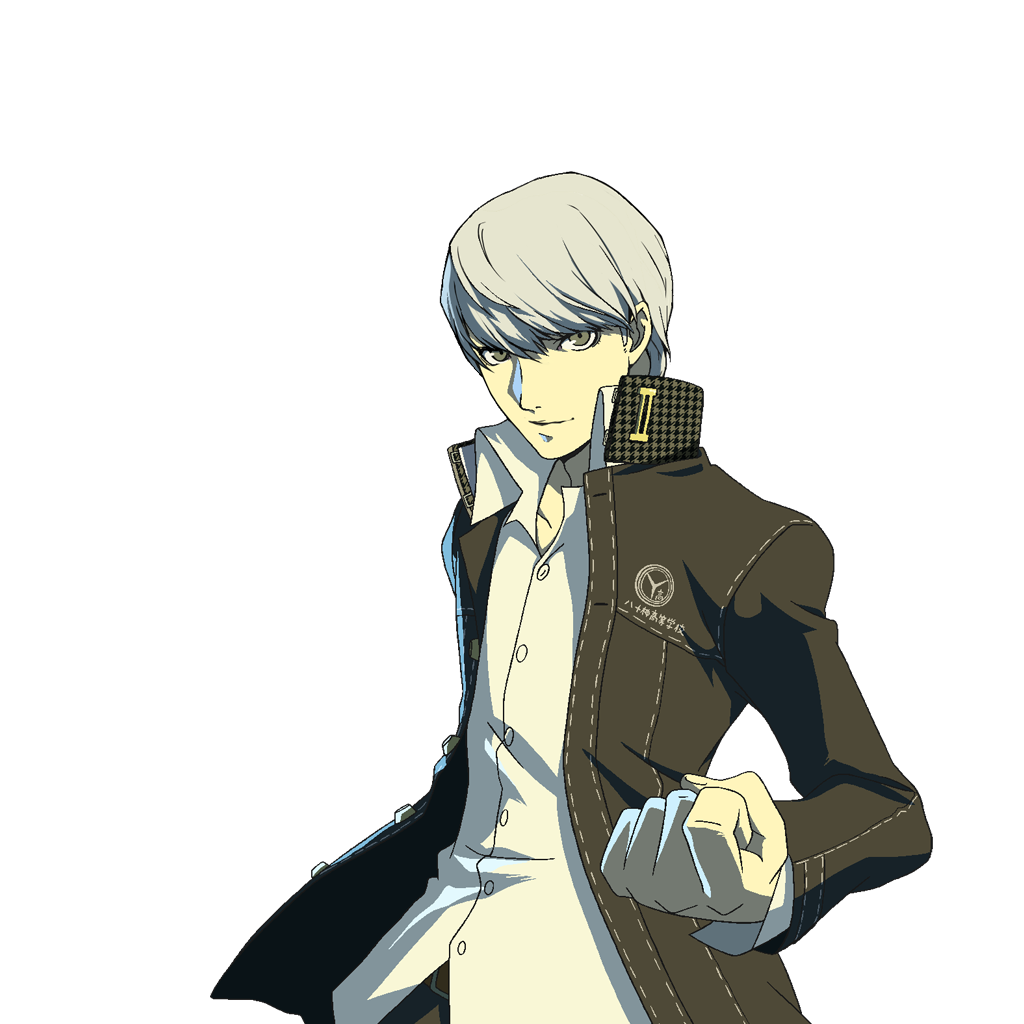 Persona drawing narukami. Welcome to the ultimate