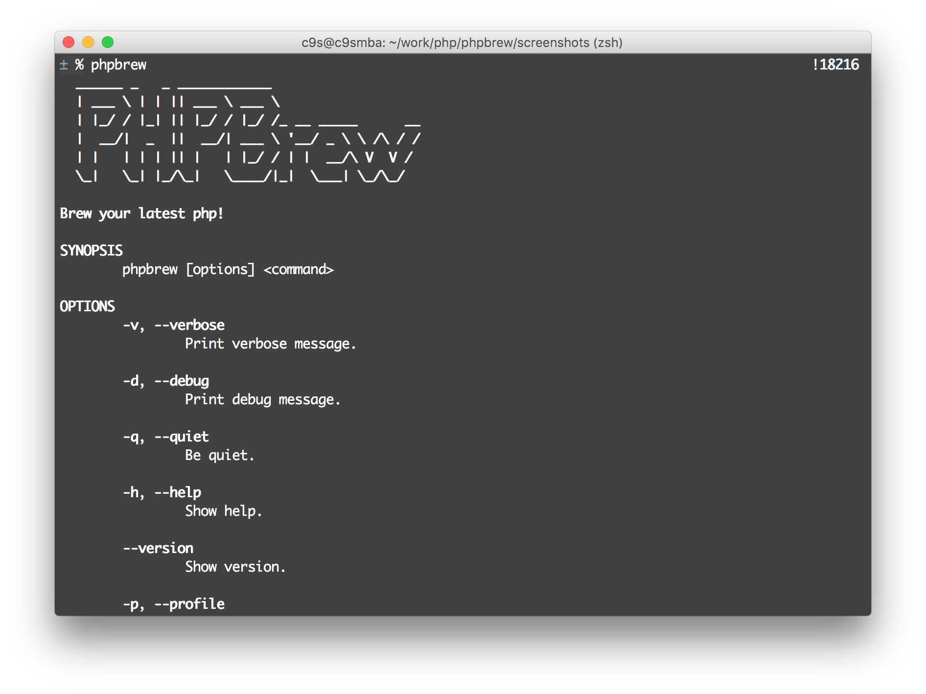 Php create image from png. Github phpbrew brew manage