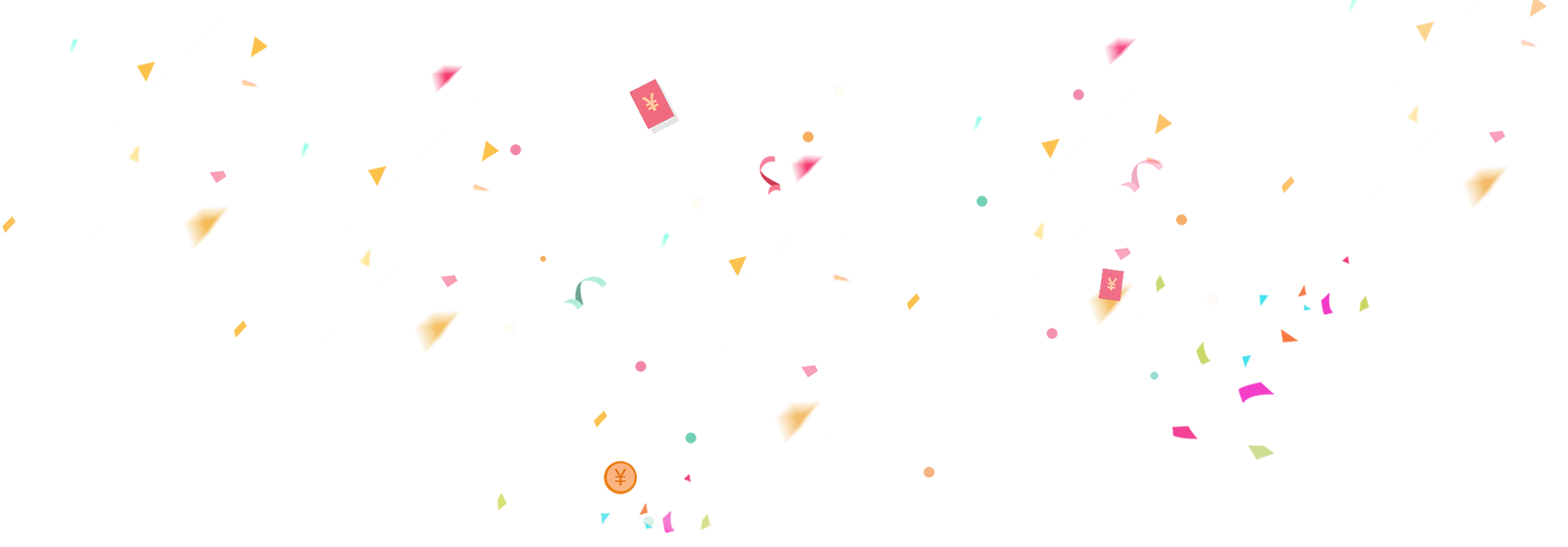 Pink confetti png. Paper graphic design pattern