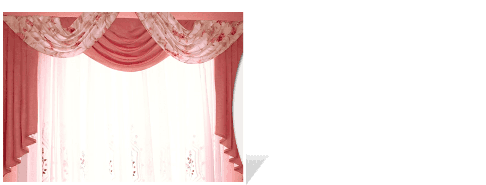 Pink curtains png. Draperies lake orion mi