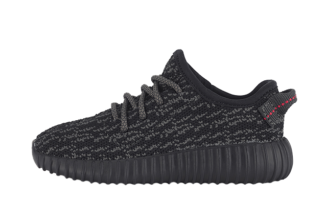 Yeezy boost png. Infant pirate black the