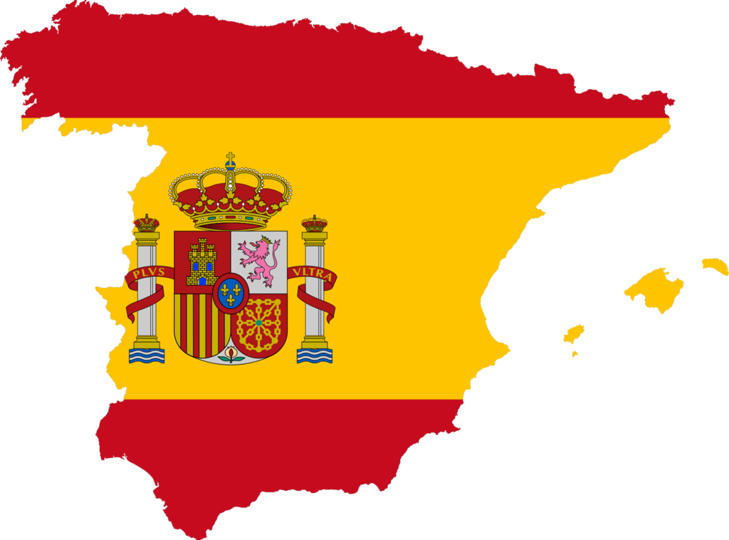 Plus ultra png. Image px spain flag