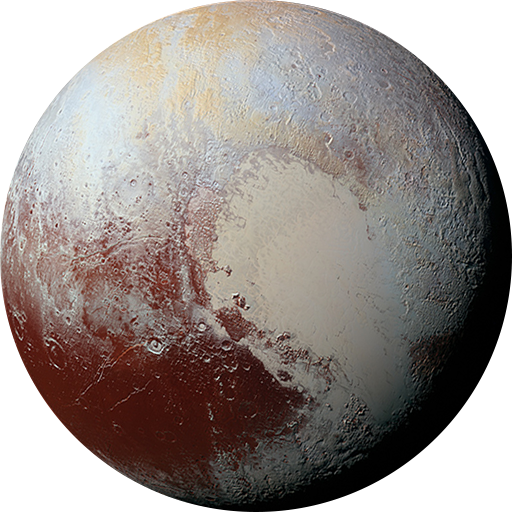 Pluto planet png. The solar system wiki