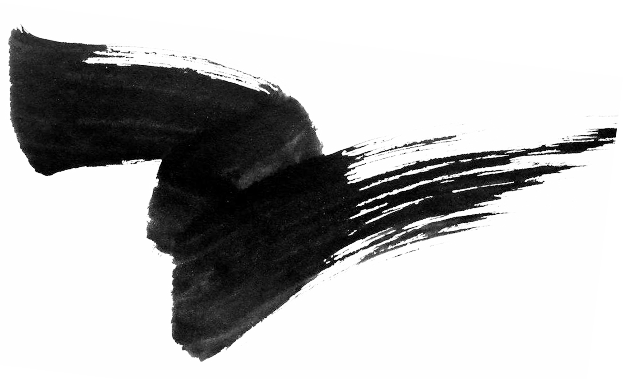 Png brush strokes. Ink paintbrush transprent free