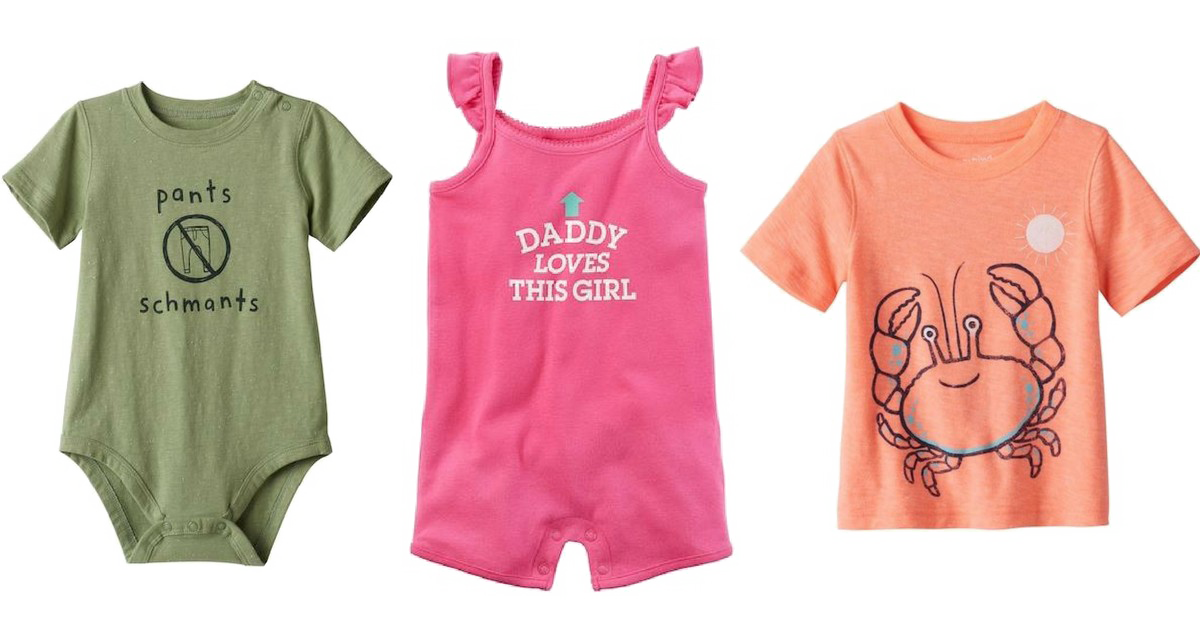 Png clothes. Baby transparent images mart