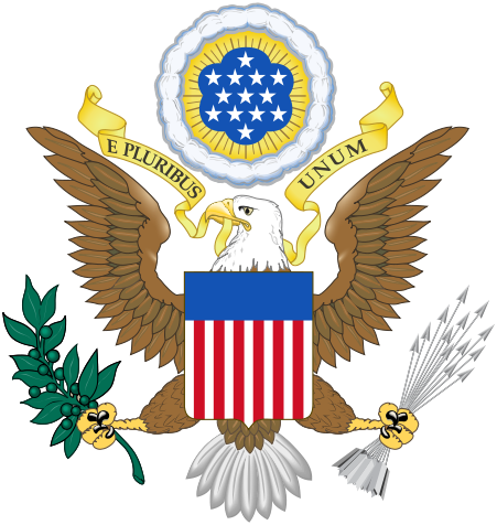Png coat of arms. Image us case brief